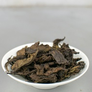 Ancient Puer Leaves 1977 No.826 from Zhao Zhou