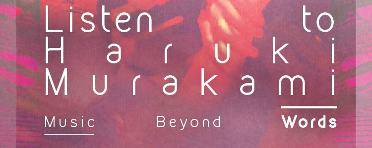 Listen to Haruki Murakami: Music Beyond Words
