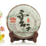 2011 Haiwan Old Comrade Yun Zi Cloud Son Ripe Pu'er Tea from Haiwan Tea Factory( berylleb ebay)