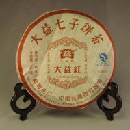 2008 menghai DaYi Hong from Menghai Tea Factory(yunnan sourcing usa)