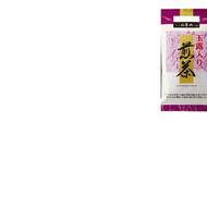 Gyokuro Blend Sencha from Yamamotoyama