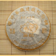2004 Ron-Zhen Camellia Flower and Raw Pu-erh Tea Cake from Ron-Zhen Tea Factory - Yunnan Sourcing