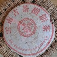 1997 Heng Li Chang Bulang from The Essence of Tea