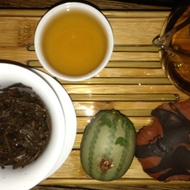 Master Bi's Top Shelf Lapsang from Verdant Tea