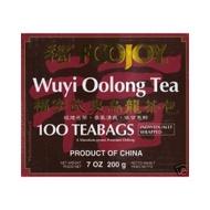 Wuyi Oolong from foojoy