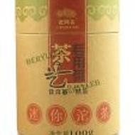 2008 Yunnan Haiwan Old Comrade  Mini Teardrop Ripe Pu'er Tea from Berylleb King Tea