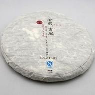 2012 Cangyan Gufeng Yiwu from white2tea