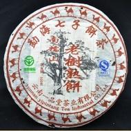 """2006 Yi Pin Tang """"Menghai Lao Shu"""" Ripe Puerh Tea Cake from Yunnan Yipintang Tea Industry Co., Ltd (Yunnan Sourcing)"""