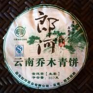 2014 Qiao Mu Lang He Raw Pu'er from Lang He Tea Factory of Menghai
