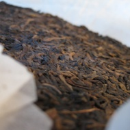 2002 Collector's Puerh Beeng Cha from Imperial Tea Court