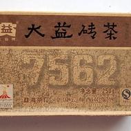 """2010 Menghai Dayi  """"7562"""" Ripe Pu-erh Tea Brick from Menghai Tea Factory"""
