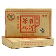 cnnp 7591 from China National native product