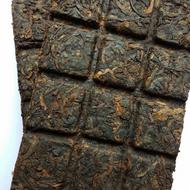 "Wode Shucha: ""Chocolate Bar"" Style Ripe Pu-erh Tea from Beautiful Taiwan Tea Company"