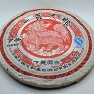 2008 Xiaguan Tianshun from Liquid Proust Teas