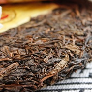 Haixintang 2006 Stone-Pressed Sheng from Verdant Tea (Special)