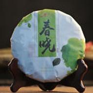 2016 Dr Pu'er Tea Spring Dawn 1st Batch of Spring Tea Leaf Raw Puerh Tea 200g from Dr Pu'er Tea (Berylleb King Tea)