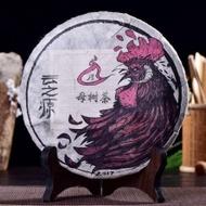 """2017 Yunnan Sourcing """"Mu Shu Cha"""" Ancient Arbor Raw Pu-erh Tea Cake from Yunnan Sourcing"""