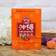 Okinawa Milky Flavor Tea from Casa