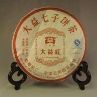 357 gram Menghai Dayi Hong - 2008 from Menghai Tea Factory (Mandala Tea)