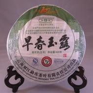 2009 Mengku Jade Dew Raw   400g from Shuangjiang Mengku Tea Co., Ltd.