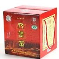 2013 Guangxi Liu Bao Dark Tea from EBay tea8hk2013