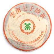 1991 Menghai 7542 (Private Order) from The Essence of Tea