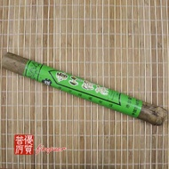 "2000 Menghai ""Fragrant Bamboo"" tube from Menghai Tea Factory (Finepuerh.com)"