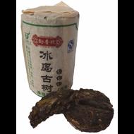 2009 Bing Dao Gu Shu Mini Cake from Chawangshop