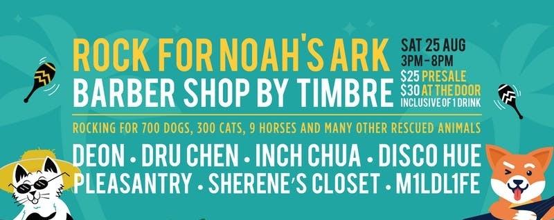 ROCK FOR NOAH'S ARK