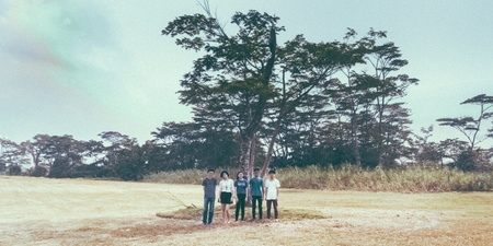 LISTEN: Cosmic Child reigns in maelstrom of melancholy with serene debut album