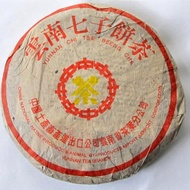 2004 CNNP Small Yellow Mark Ripe from CNNP (from PuerhShop.com)