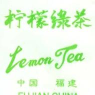 Lemon Tea from Butterfly Brand