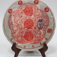 """2004 Yang Qing Hao """"Te Ji Pin"""" Raw from Yang Qing Hao"""