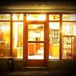 Նատուրա գոլդ մասնագիտացված խանութ թեյարան – Natura gold