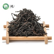Supreme Organic China Fujian Bohea Wild Black Tea from Dragon Tea House