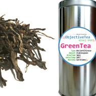 [[GreenTea alloc] init]; from Objective Tea