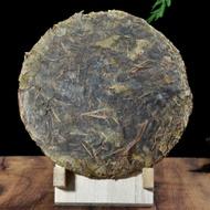 """2000 Yi Wu """"Huang Pian"""" Matured Leaves Raw Pu-erh Tea Cake from Yunnan Sourcing"""