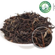 Organic GABA Gamma-Amino Butyric Acid White Tea from Dragon Tea House