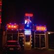 Էլլա գիշերային ակումբների ցանց – Ella night club