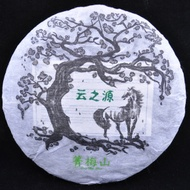 2014 Yunnan Sourcing Qing Mei Shan Old Arbor Pu-erh tea cake from Yunnan Sourcing