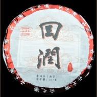 """2015 Yunnan Sourcing """"Hui Run"""" Ripe Pu-erh tea cake of Bu Lang Mountain from Yunnan Sourcing"""