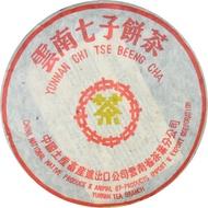 """2005 CNNP Yunnan """"zhong cha"""" brand Ripe from CNNP"""