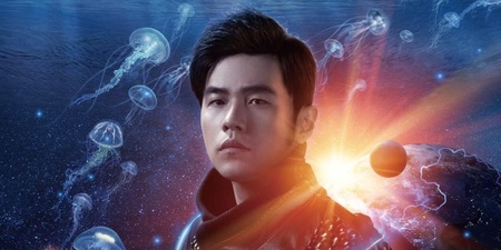Jay Chou tickets to go on sale July 7th, so prepare yourselves