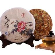 Camellia Flower Tea Cake from Jerry Tea Trade (AliExpress)