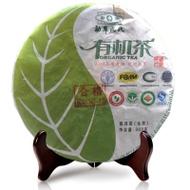"""2012 Mengku Rongshi """"You Ji Cha"""" Organic  Raw from Shuangjiang Mengku Tea Co., Ltd."""