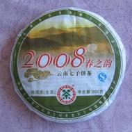 CNNP 2008 Spring 'Yin' Cake (中茶2008春之韵) from PuerhShop.com