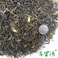 Magnolia Jasmine from Han Xiang Ecological Tea