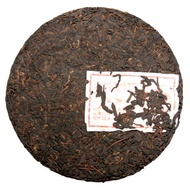 2007 Third Grade Black Puer Tea Cake from Pure Puer Tea
