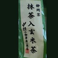 Genmaicha from Shouyanagitsu Shinichi Shouten