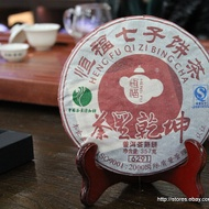 "2009 Hengfu ""Cha Li Qian Kun"" Ripe Puerh Tea Cake from China Cha Dao"